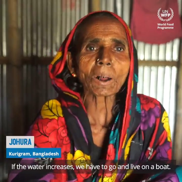 In Bangladesh, nearly 1 million houses have been flooded following the recent heavy monsoon rains. With support from @UNCERF, @WFP has sent mobile cash transfers to families, helping them avoid hunger during the floods.