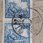 Image for the Tweet beginning: Revenue stamp from Busan (1970s)
