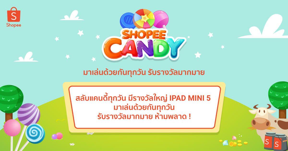 #ShopeeGames #ShopeeCandy สลับแคนดี้ทุกวัน รางวัลใหญ่ iPad Mini 5  https://t.co/MDVw4QtiAK https://t.co/Uns3V1mbl1
