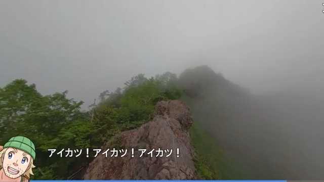 【ニンジャ】ポケモンGO 戸隠山攻略RTA  #sm37243559朝飯食いながら見終わりました。俺には一生アイカツは無理だと思いました。