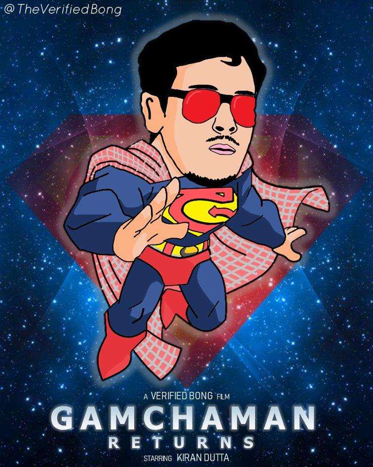 Op 💥 GamchaMan