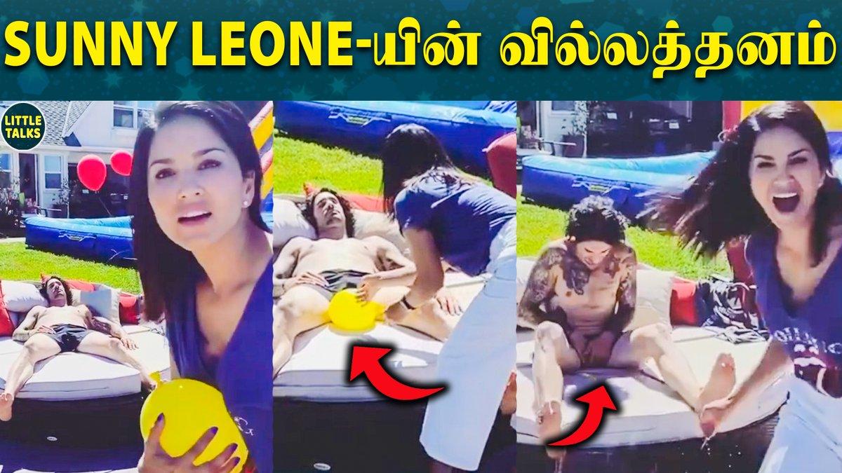 Sunny Leone's Shocking Prank on her Husband : கணவரின் அந்த இடத்தில் இப்படியா அடிக்குறது? 😱  #SunnyLeone #Daniel #Sunny #prank #LockdownHouseParty   Full Video👉 https://t.co/YVTYNnK31X https://t.co/JgmdDuv6bP
