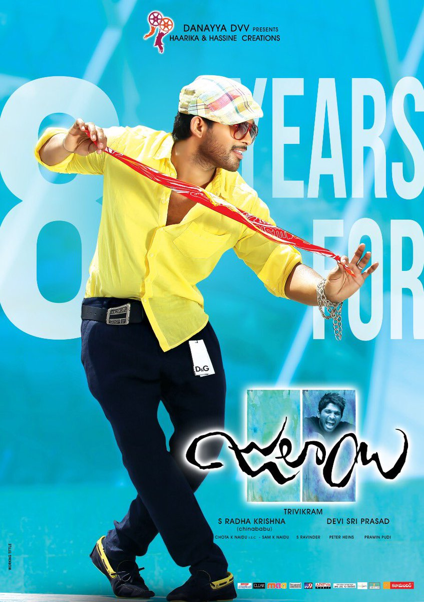 Thank you Stylish Star @AlluArjun, #Trivikram garu and the entire team of #Julayi for giving us a memorable blockbuster! #8YearsForJulayi  @haarikahassine @Ileana_Official @ThisIsDSP @SonuSood https://t.co/sU79IffU4k