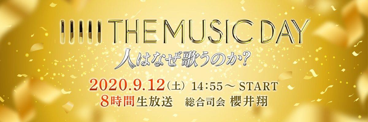 番組 9 12 音楽