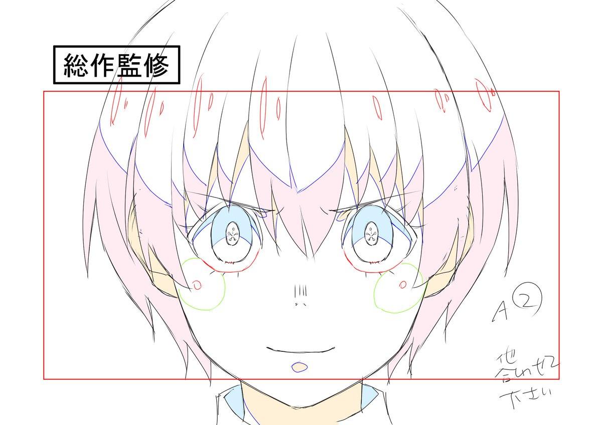 ノ 消防 隊 インカ 炎炎