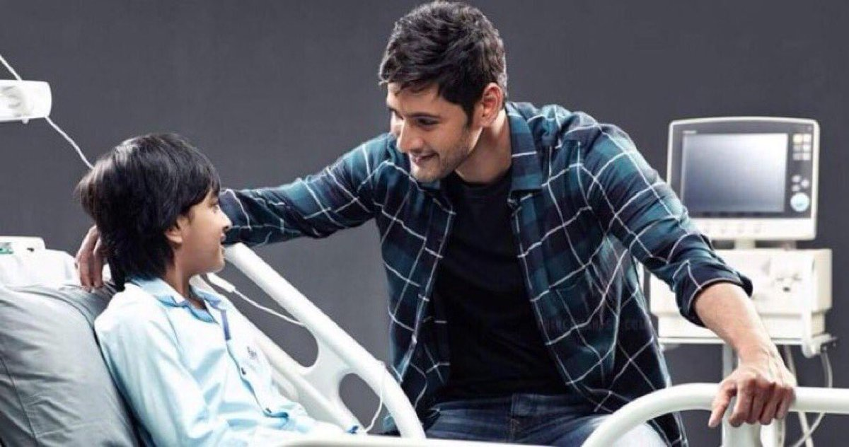 A Man Who Saved 1000+ Hearts ♥  Man Who Is The Reason Behind 1000's Of Family Smiles   His loyal with fans and children ❤️ love❤️😍   #HBDMaheshBabu https://t.co/IBuhZKyPpX