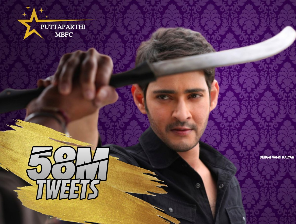 58Million done  Boom boom 🔥🤙🤙🎊  Aristotle believed that motionless objects on Earth, those composed mostly of the elements earth and water, to be in their natural place on the ground and that they will stay that way if left alone.   #HBDMaheshBabu https://t.co/bOzVwPpY8h