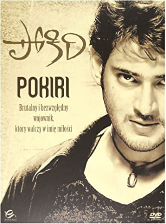 Pokiri (transl. Rogue) is a 2006 Indian Telugu-language action thriller film written and directed by Puri Jagannadh. The film was produced by Jagannadh and Manjula Ghattamaneni by their respective production companies Vaishno Academy and Indira Productions. #HBDMaheshBabu pic.twitter.com/GUa2ryHCk6