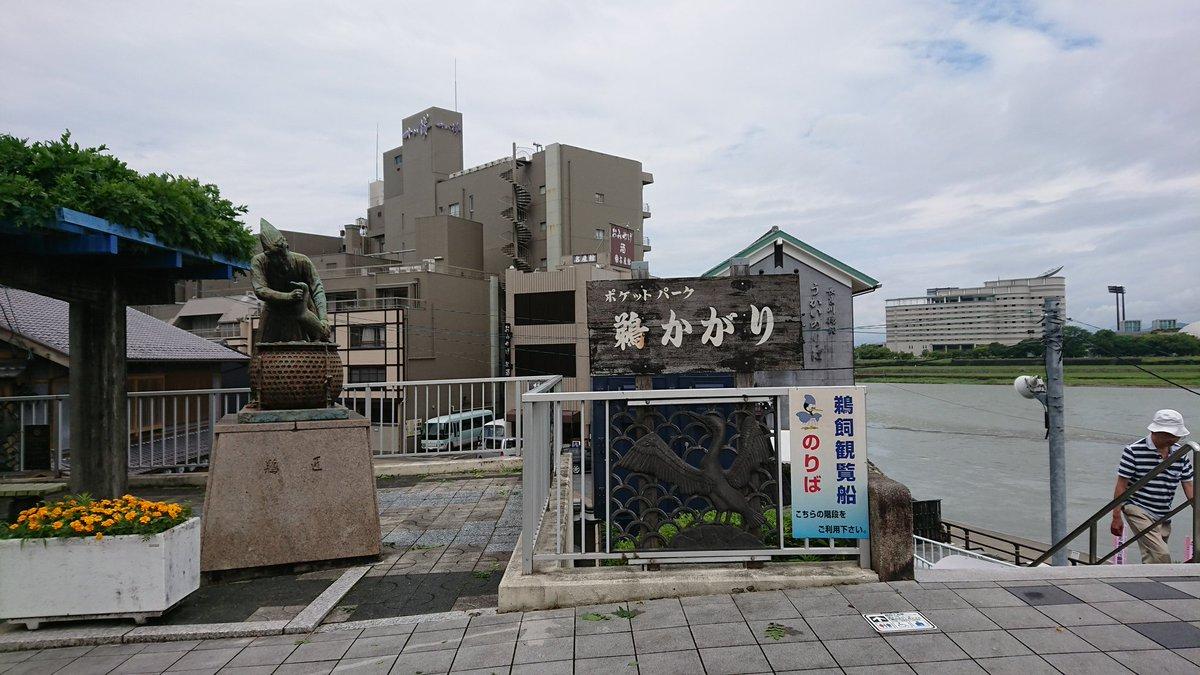 から まで 駅 ここ 岐阜