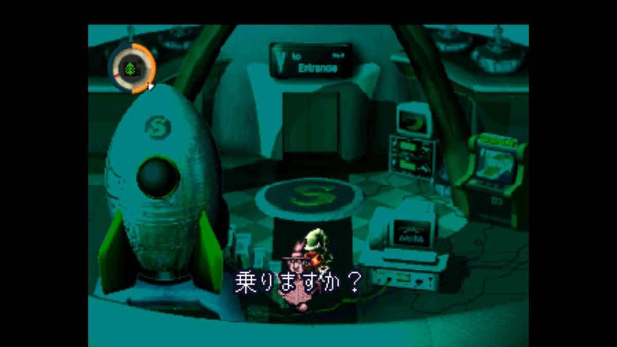 (私は攻略サイトをカンニングしました と書かれた札を首から下げる) #moon  #ムーン #NintendoSwitch