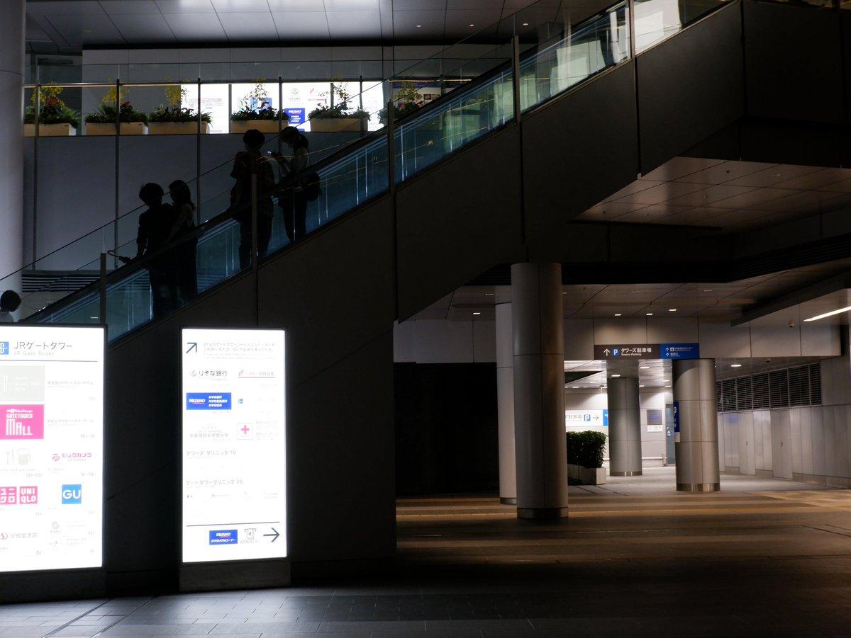名古屋駅前  #深夜投稿のすゝめ #photography #fujifilm_xseries pic.twitter.com/DJtzaHY7bv