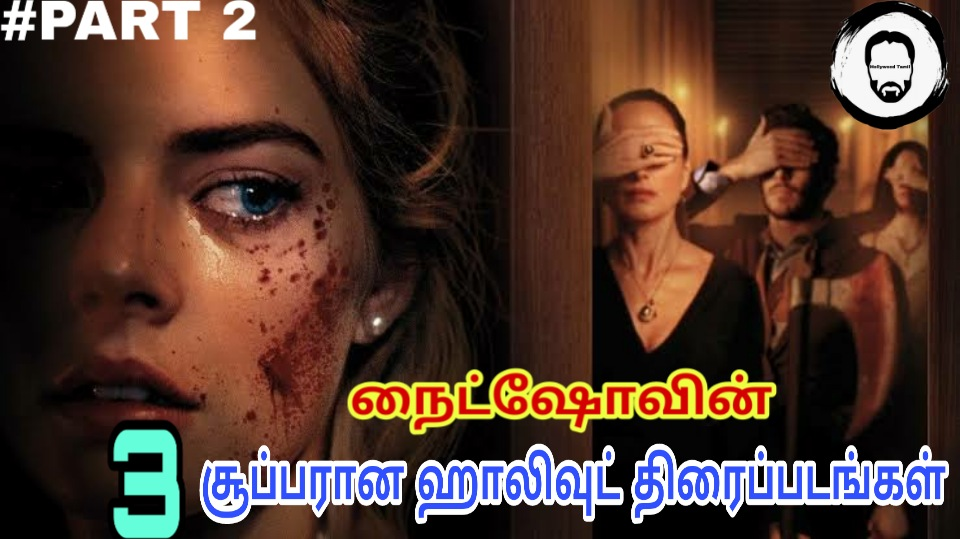 NightShow(Part 2)  New Video Upload Your Channel Now..! https://youtu.be/7TCx1DxFlRo  Movie Download Links In Description  Like***Share***SubscribeSupport#ThalaivaaDayCDP #Rajinism45CDPCelebrityList #Lift #Samantha #HollywoodPedos #Tamildubbed #Hollywoodmovies #Santhanampic.twitter.com/EI5TnjOQyD
