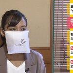 サイゼリヤが食事中に付けられるマスクを発表するも・・・