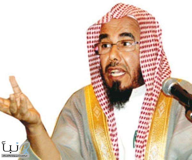 صحيفة نبأ الشيخ المطلق يوضح حكم قص الحواجب والمنهي عنه