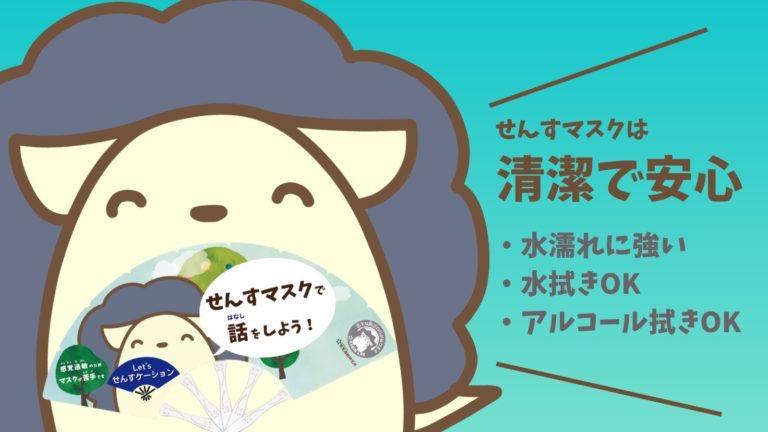 コロナ イソジン芳村 着想 扇子 麻呂に関連した画像-09