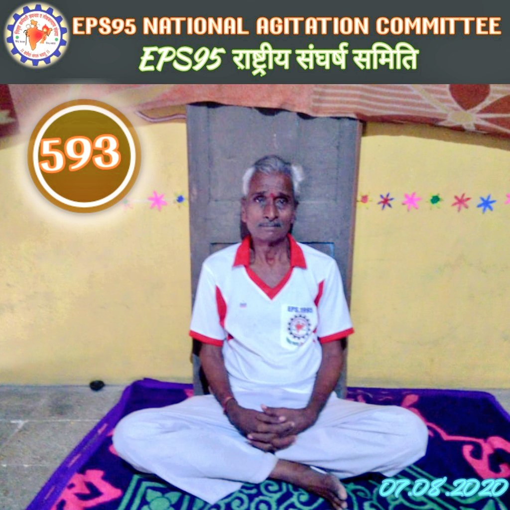 07th August,2020Friday  NAC's Chain Hunger Strike  Agitation  at NAC's HQBuldana (Maharashtra) One Yearcompleted *228th Day of 2nd   year* Today's  worrier NAC  leader Shri Rameshwar ji Mahind   Stay home,stay Safe* #EPS95 #EPFO #media pic.twitter.com/QkmFDF2RiD