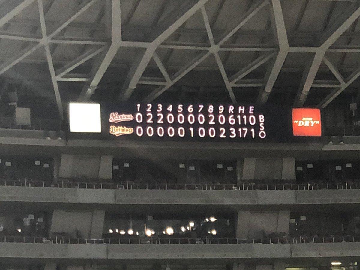 RT @sasuty9: 先発全員安打かつ毎回安打の17安打3得点の歴史的スコアを現地からどうぞ。 https://t.co/v5kFXZLx18