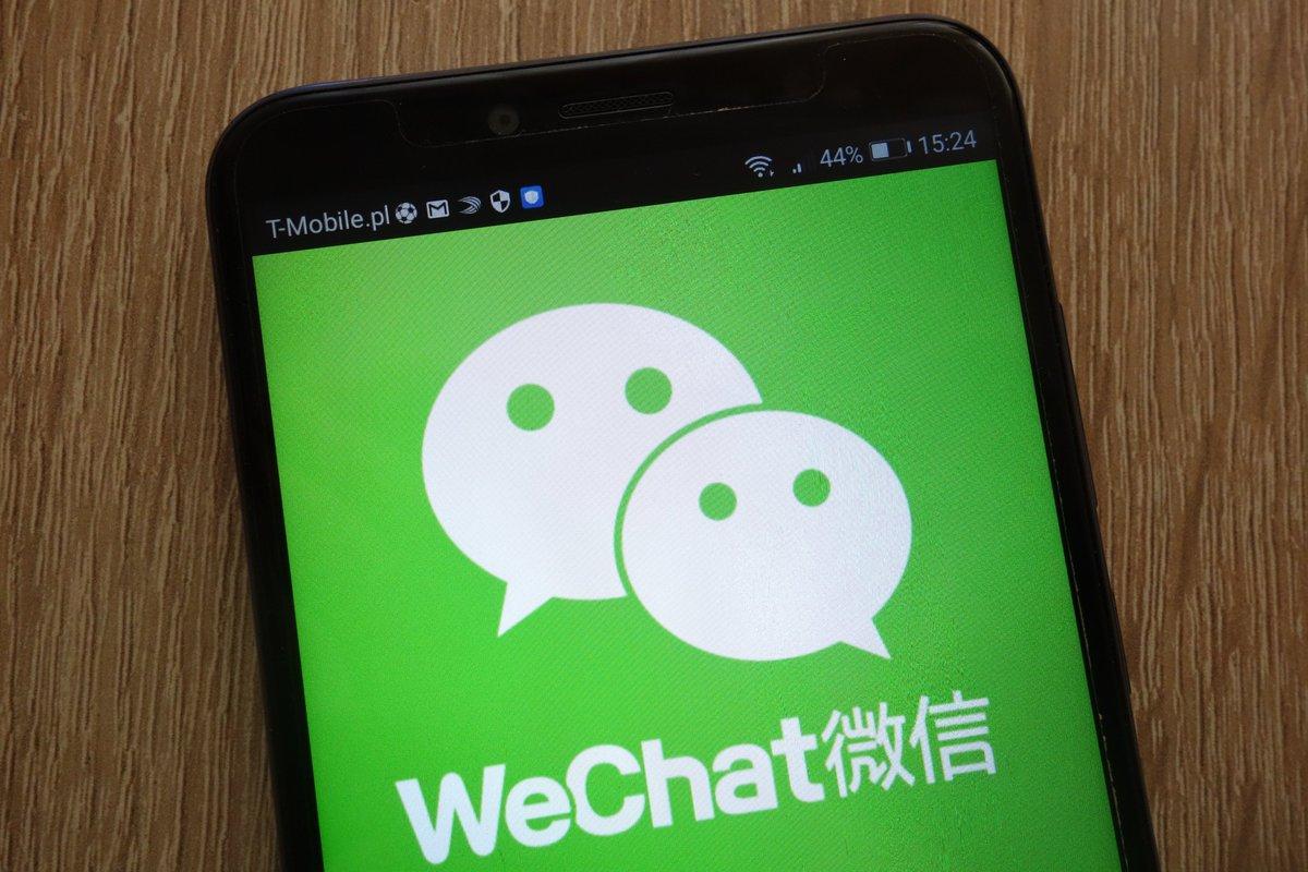 #WeChat