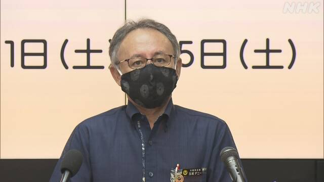 沖縄県 新型コロナ過去最多の100人感染確認 | 新型コロナ 国内感染者数 | NHKニュースこれで県内での感染確認は、884人となりました。 また、アメリカ軍からは県内にある基地、キャンプ・コートニーと嘉手納基地で合わせて4人の感染が新たに確認さ…
