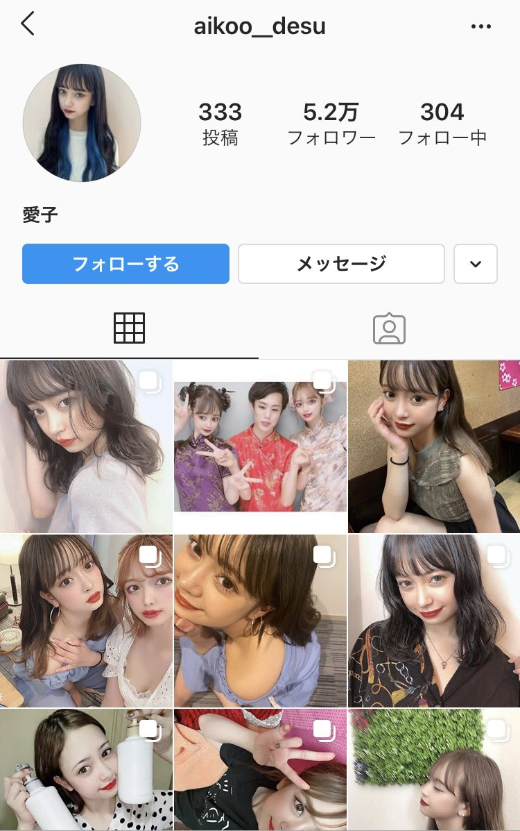 ピー モデル 山 山下智久(山P)相手モデルのマリア愛子(A子)の動画!インスタストーリーの内容とは?