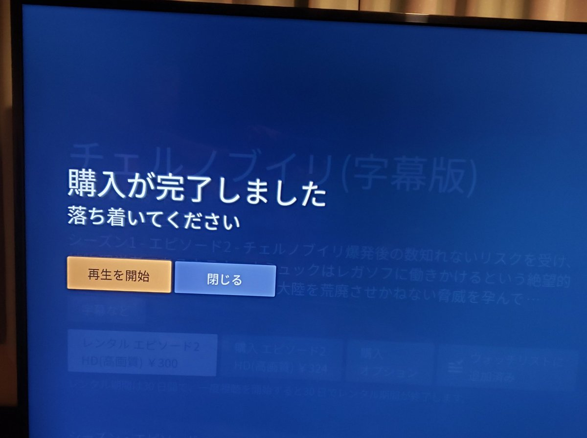 RT @kusakashinya: Amazonプライムにたしなめられた https://t.co/IbQM5RHxti