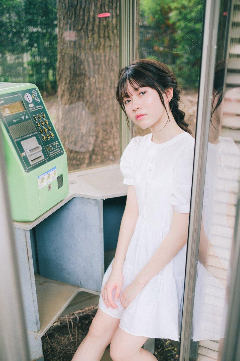 電話ボックスで電話しない女の子  ゆうなさん(@its_you_2)  #portrait #ポートレート  #portraitphotography #fujifilm_xseries #xt3 #xf23 #ポートレート好きな人と繋がりたい #ファインダー越しの私の世界 #写真好きな人と繋がりたい  #被写体さんと繋がりたい  #被写体募集中pic.twitter.com/fGnpm5OpLI