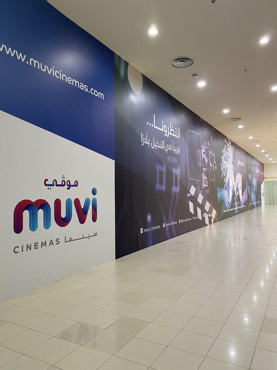 Qcinema سينما القصيم Qassimc Twitter