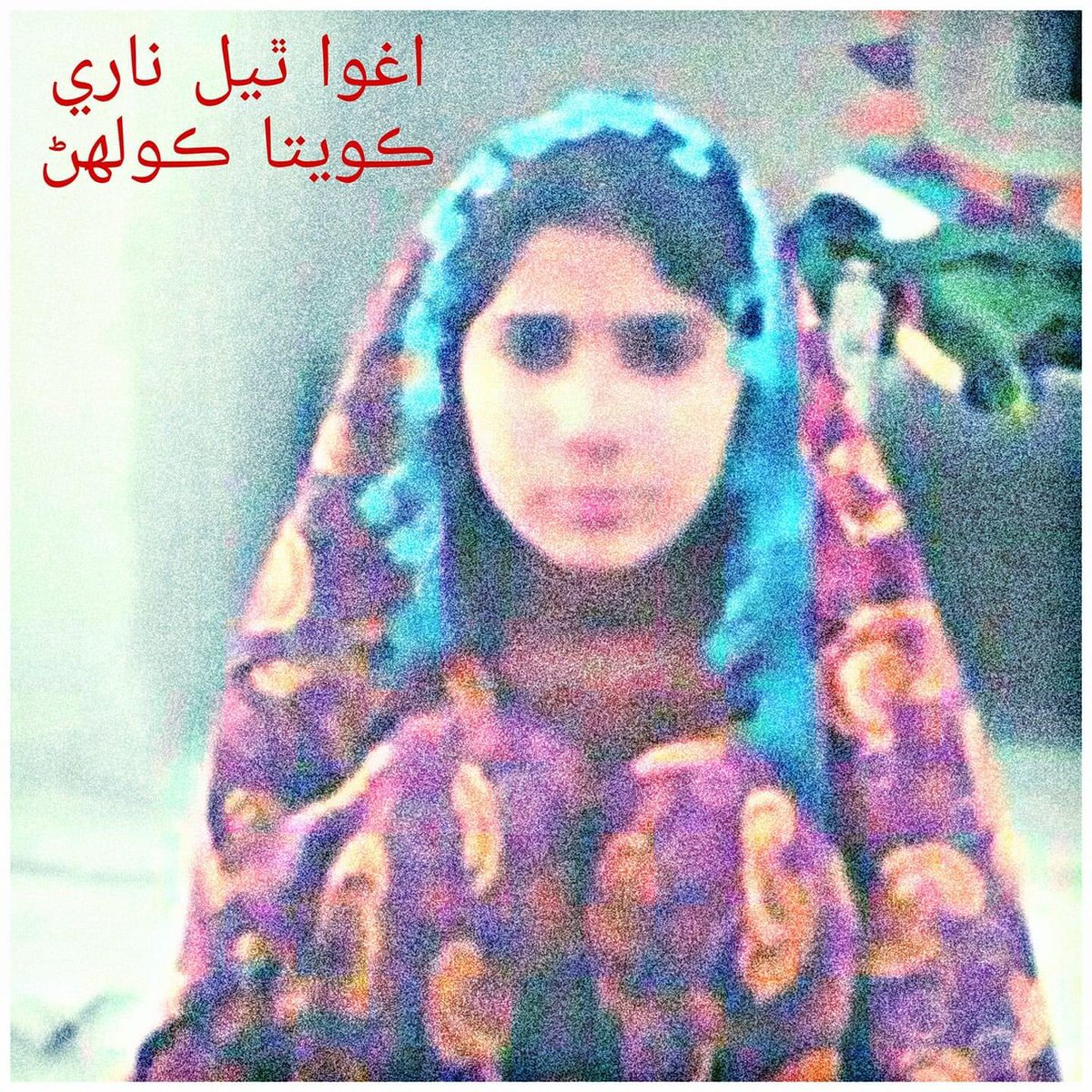 Badin:Kavita,married Hindu girl abuducted from her home by 4 armed men.Kavita & her mother were beaten by abductors,family is afraid culprits will rape & murder her.  complaint filed in PS Pangrio agnst Chdhry Adil S/o Aslam, still police is not taking any actions @sindhpolicedmc https://t.co/rCuNCZ5vDw