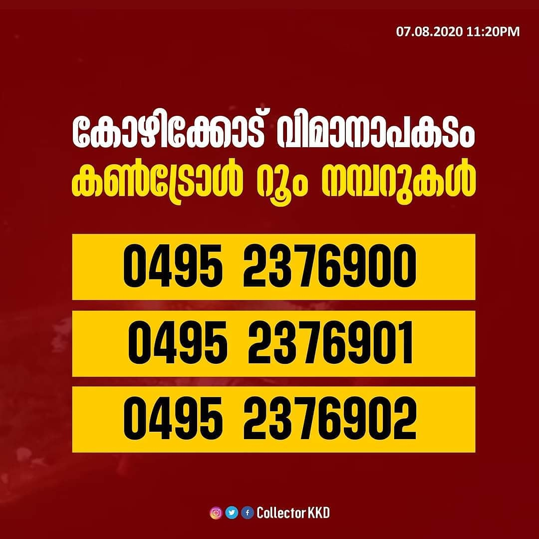 Three more helpline numbers have been added. Contact these numbers for information on passengers of Air india flight AXB1344 (@DXB to Kozhikode International airport - CCJ) Kozhikode Control Room 0495 2376900 0495 2376901 0495 2376902