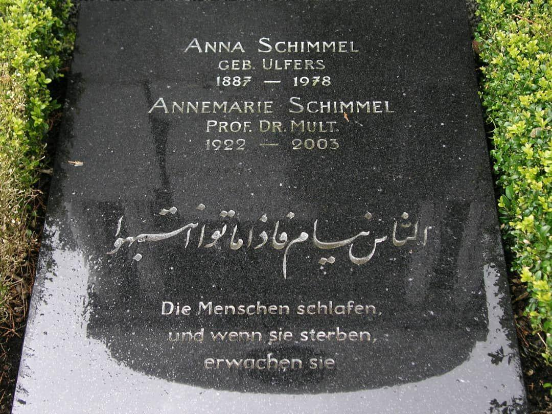 "توییت استاد #رائفی_پور  The epitaph on grave  of Annemarie Schimmel, the German Orientalist, is a quote from Imam Ali (PBUH): ""People are asleep. When they die, they wake up"" #LiveLikeAlipic.twitter.com/fulGZEYPVH"
