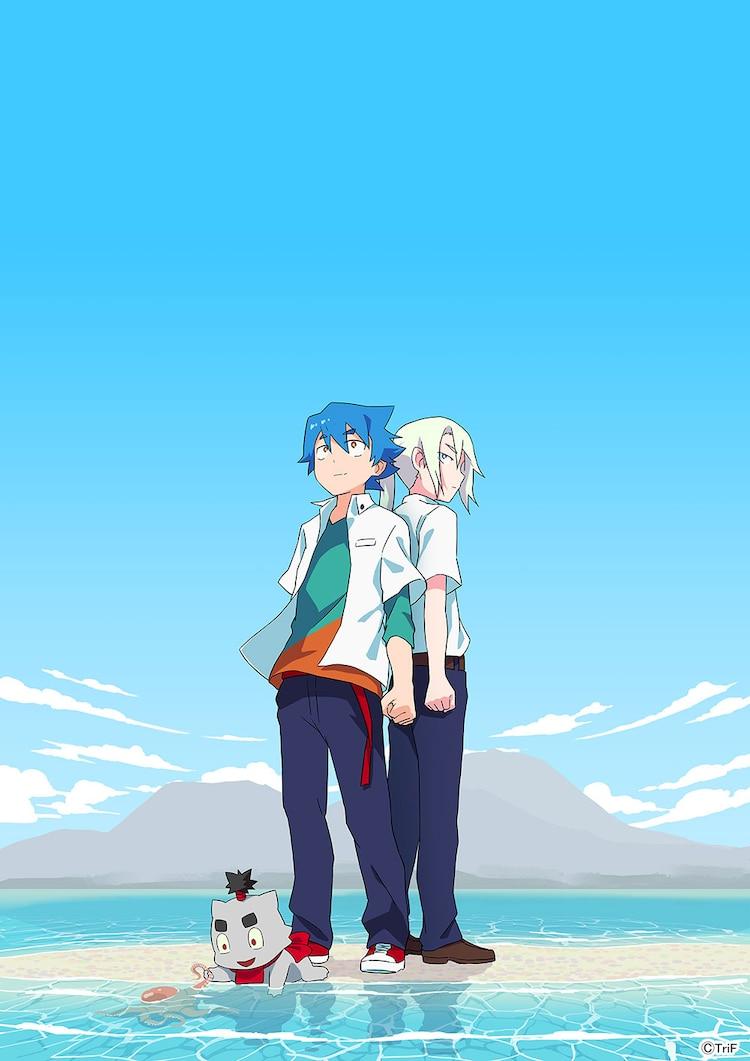 長崎県南島原市が舞台のショートアニメ「巨神と氷華の城」第1話がYouTubeで公開(動画あり)