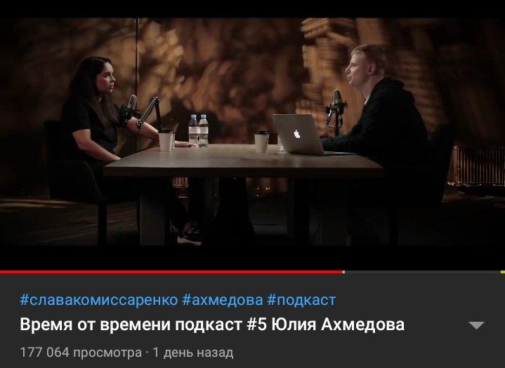 смотрю подкаст с Юлей Ахмедовой, а там она приводит в пример цитату... Тутберидзе я: ???? https://t.co/DWukW2Oytr