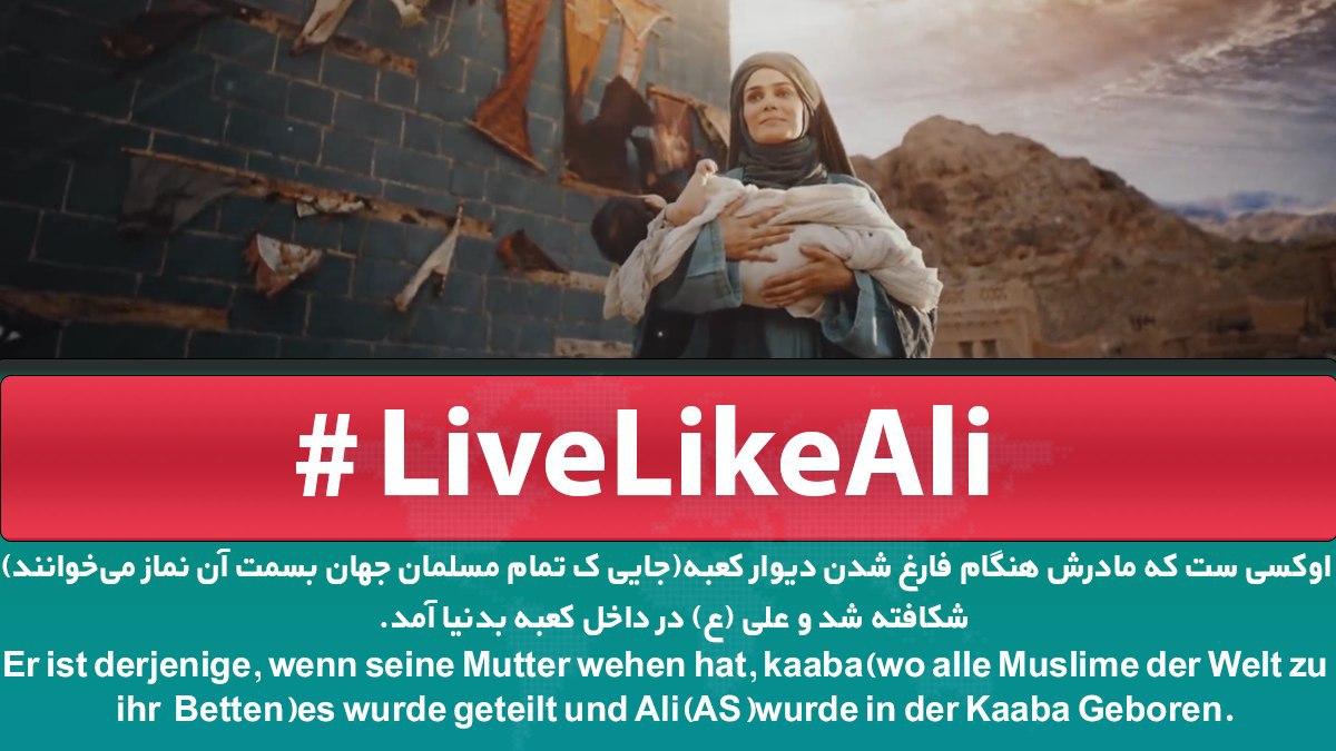 #LiveLikeAli
