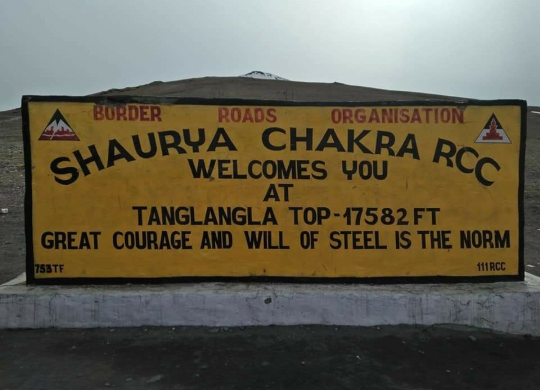 Welcome To Tanglang La Pass  One Of The Highest Motorable Road In The World @ Height Of 17582 Feet Explore Incredible India With Amit Vaish The Explorer pic.twitter.com/1IbcGL30Fm