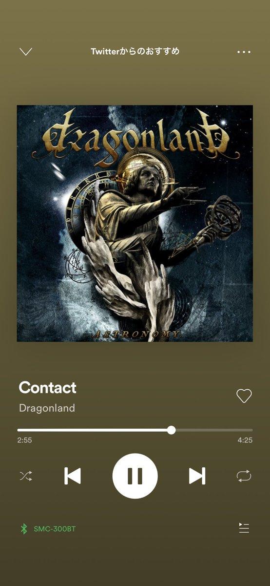 朝からいいもの知れてよかった。ドラゴンという名前が着くバンドに外れなしだな。今年の夏休みは引きこもりだからね。部屋で音楽聴くか、車で景色見ながら音楽聴くかな。とにかく、こんな夏休みは今後ないんだから、これでもかってくらいメタル聴きまくってやる!