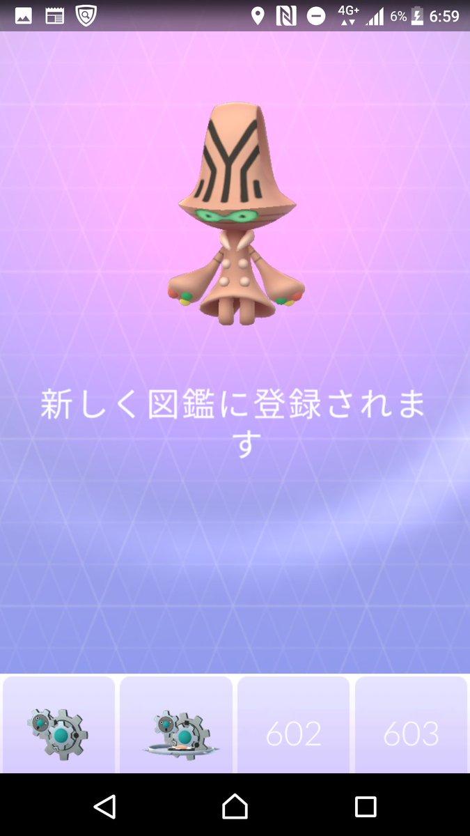 マコッティ☆☆TL40ポケGOサウナさんの投稿画像