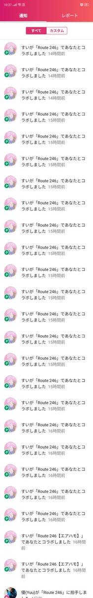 nanaこわいpic.twitter.com/FsIUd0OzJR