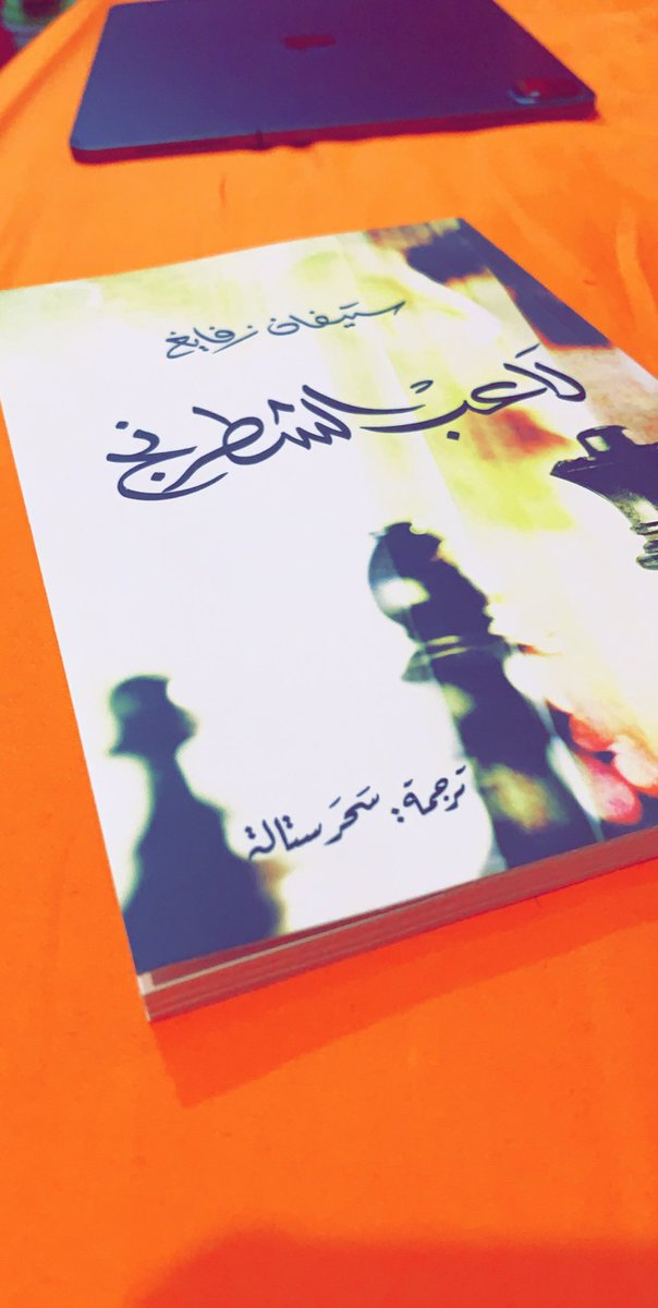 يجيك كتاب ب طعم هدية من الموسوعة @H4shim98 شي كبيير والله ،، ♥️♥️. https://t.co/V2yob5RINh