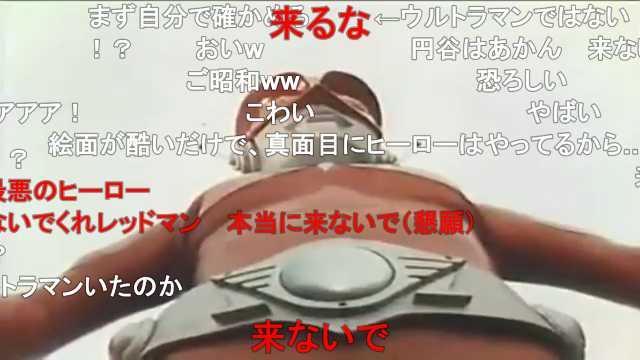 【ウルトラマンZ】ご唱和ください我の名を、ウルトラマンレッド【レッドマン】  #sm37184615 #ニコニコ動画