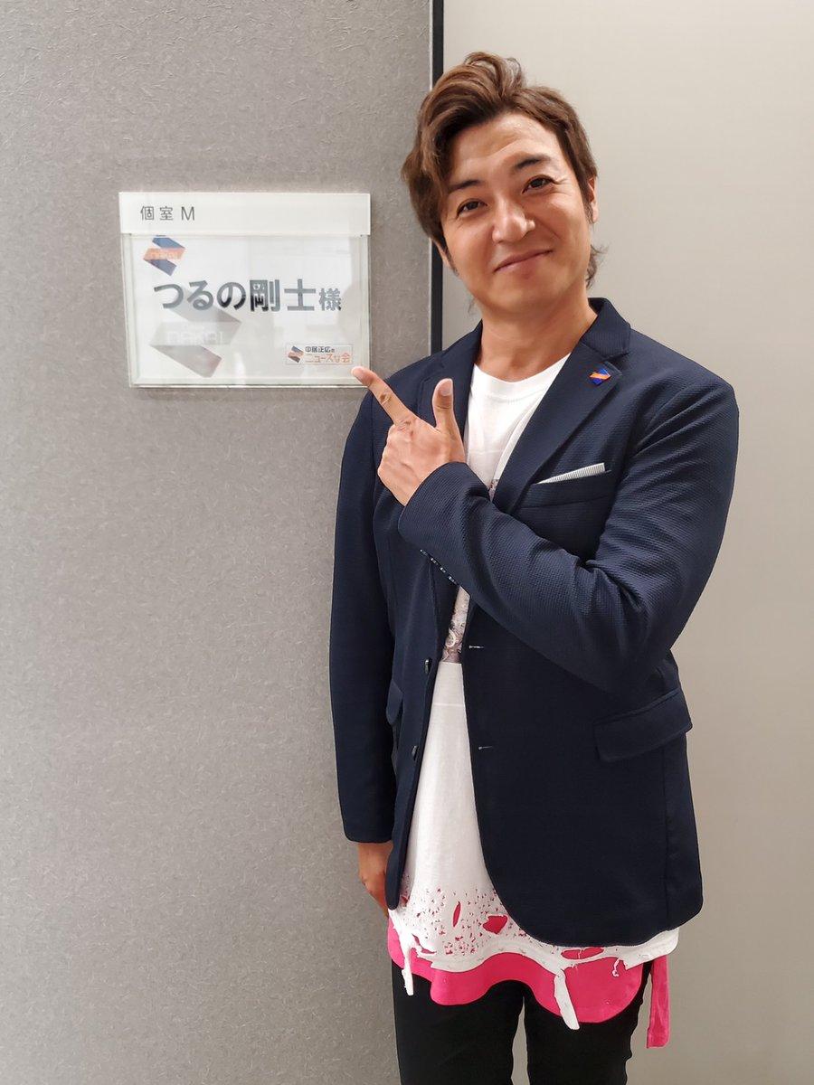 中居正広のニュースな会(テレビ朝日)さんの投稿画像
