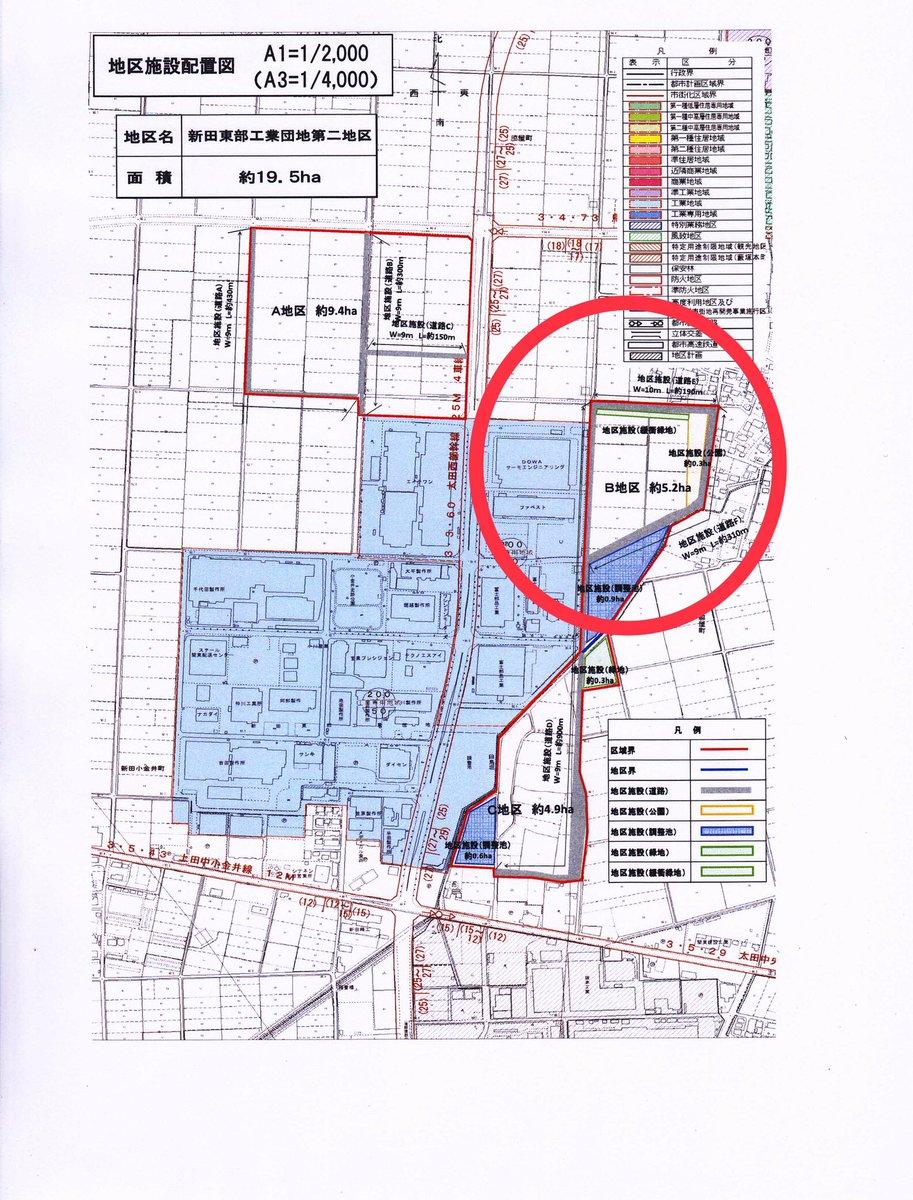 城西の西にある「東部工業団地第二フェーズ」計画図面 既存住宅との境に幅10mの道路+幅3.5の緑地帯となっています。 十分な緑地帯とは思えません。pic.twitter.com/87freudCFd
