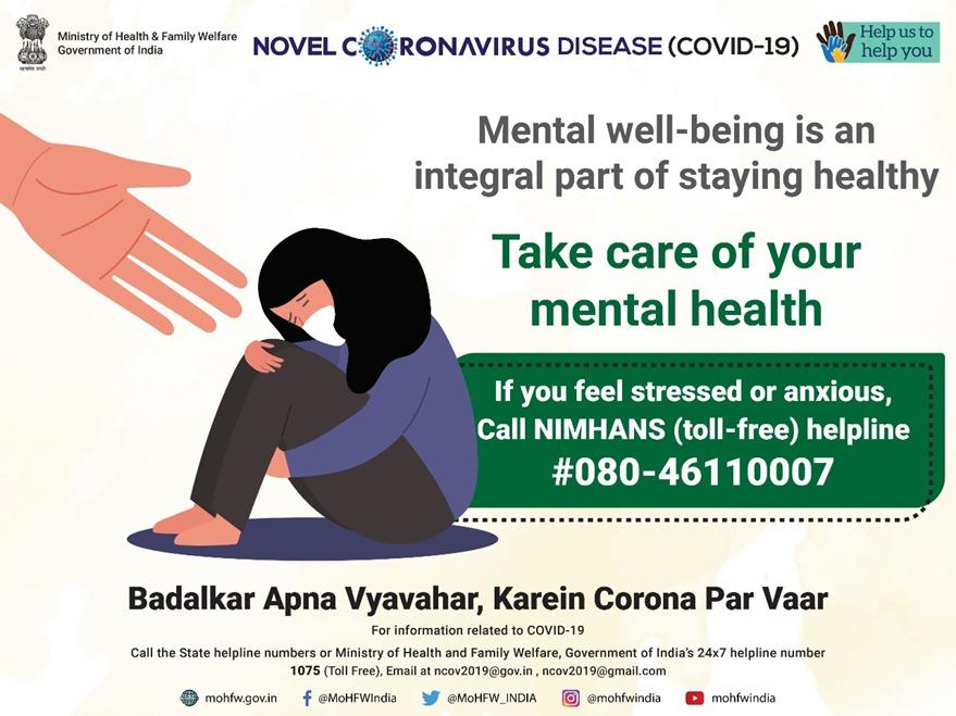 #IndiaFightsCorona  A healthy mind is a healthy you. For psychosocial support, please call NIMHANS toll free helpline #080-46110007.  #BadalkarApnaVyavaharKareinCoronaParVaar #TogetherAgainstCovid19 https://t.co/DqK88tR1Qn