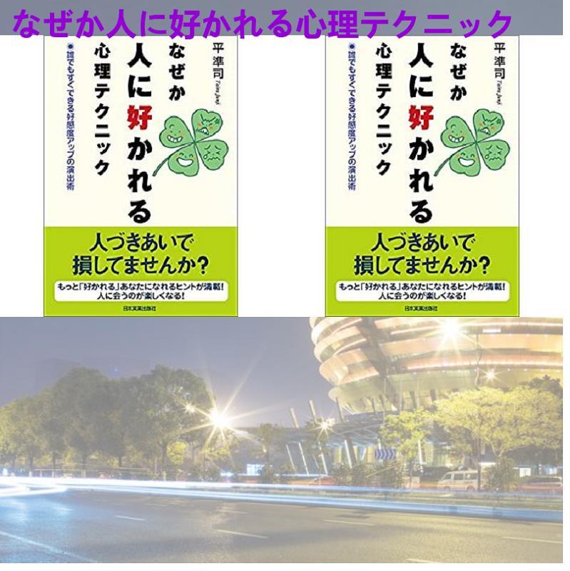 """おおざわれい on Twitter: """"発達障害と結婚 (イースト新書) https://t ..."""
