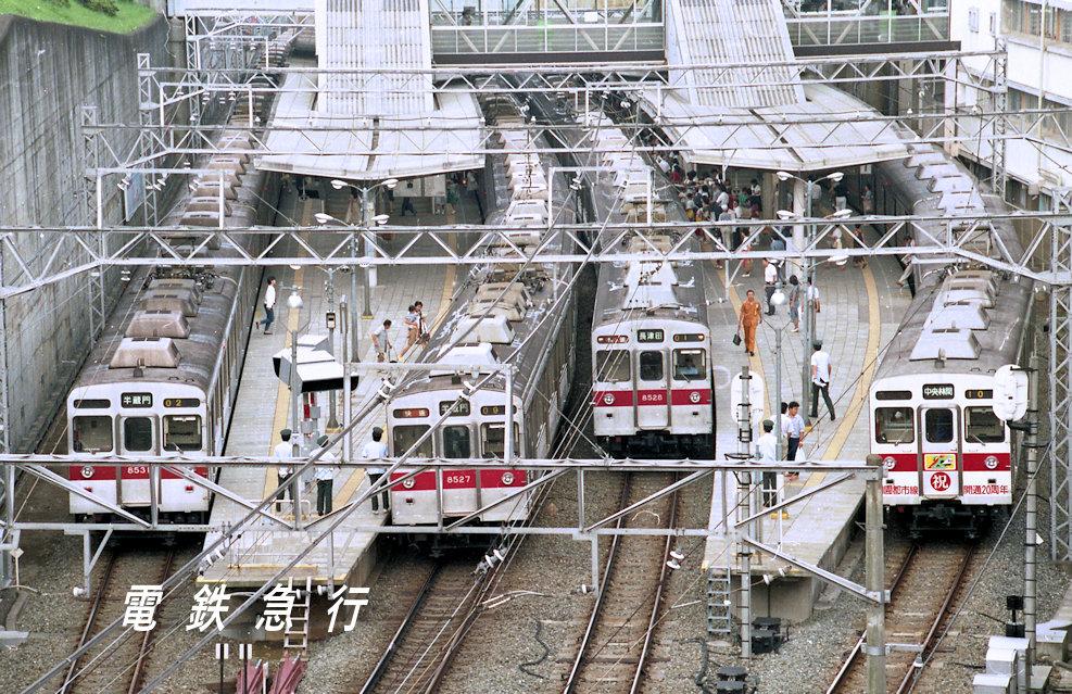 ■田園都市線8500系全盛期緩急接続の鷺沼駅で10連4本が並んだ8500系。当時はごく普通の光景だったのです。この場所今は金網がはられてしまっているようで撮影困難の様子。1986年盛夏に撮影。#東京急行 #東急