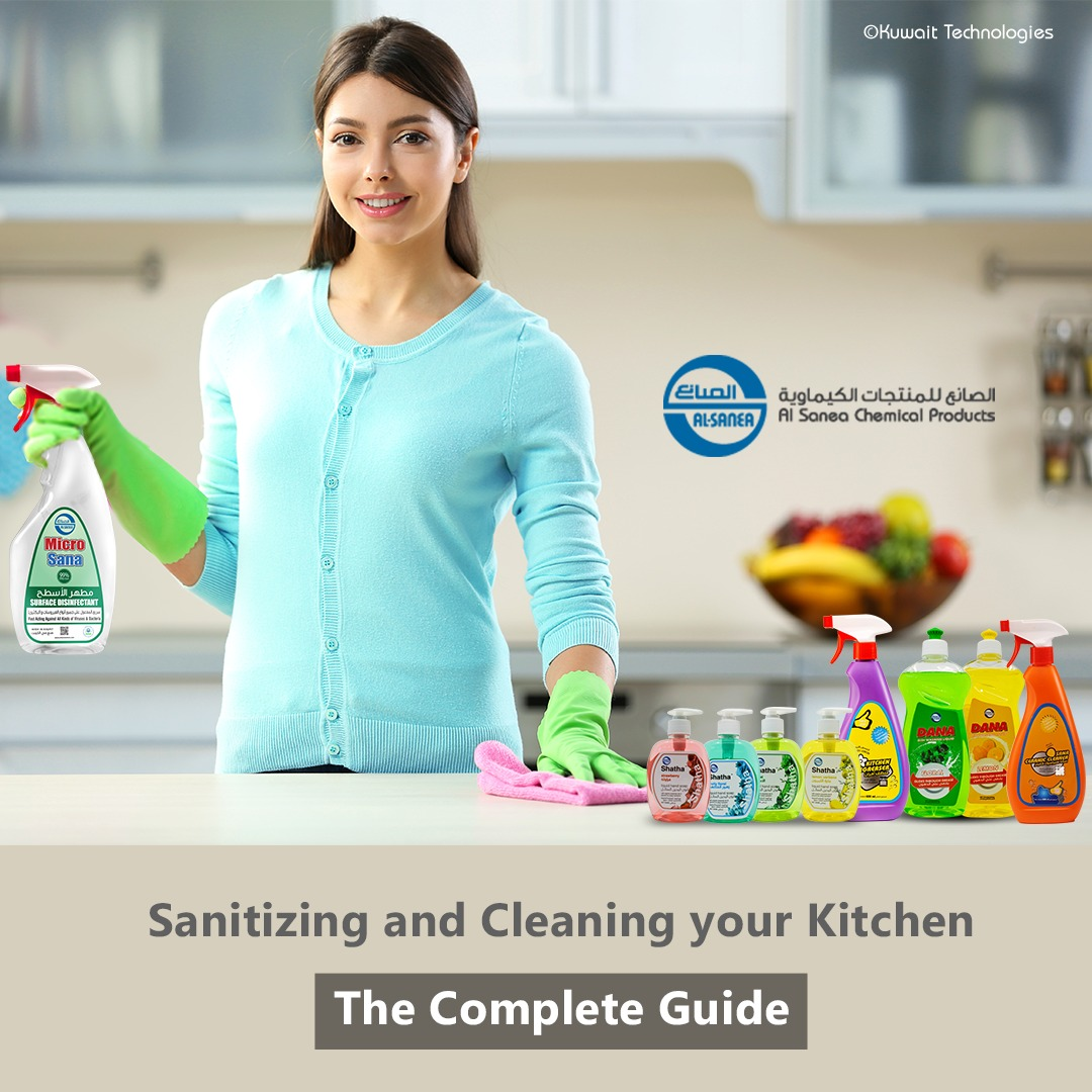 الدليل الشامل لتنظيف و تعقيم مطبخك https://alsaneastore.com/blog/post/sanitizing-cleaning-kitchen-guide … #Q8 #Kuwait #kuwaitairways #kuwaitnews #House #HousekeepersMzansi #KeepYourChildHome #لبنان_ينتفض #GoodMorning #صباح_الخير #SaturdayMotivation #August2020 #backtowork #kitchen #keepthemsafe #cleaning #CleanAndClearpic.twitter.com/7DbMg7VJJt