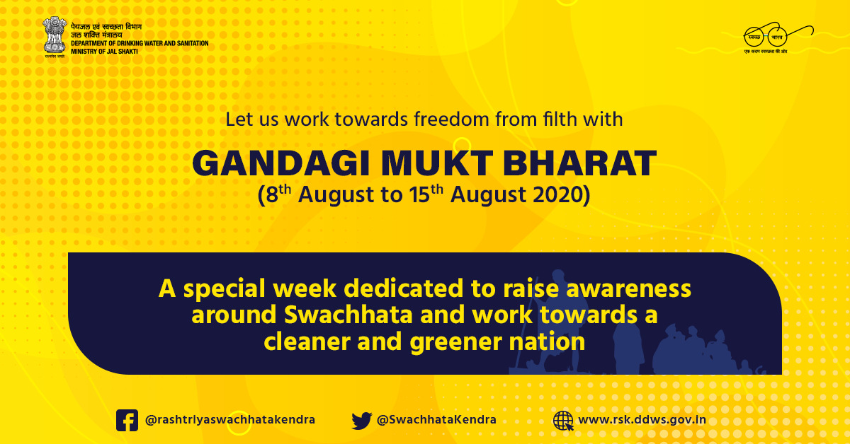 swachhbharat: This #IndependenceDay week, let's reinforce our efforts towards building a better and cleaner future for India. Participate in the 'Gandagi Mukt Bharat' campaign (8th-15th August) and do your bit for a #SwachhBharatSwasthBharat.  #GandagiMu… pic.twitter.com/np8WJXQk1S