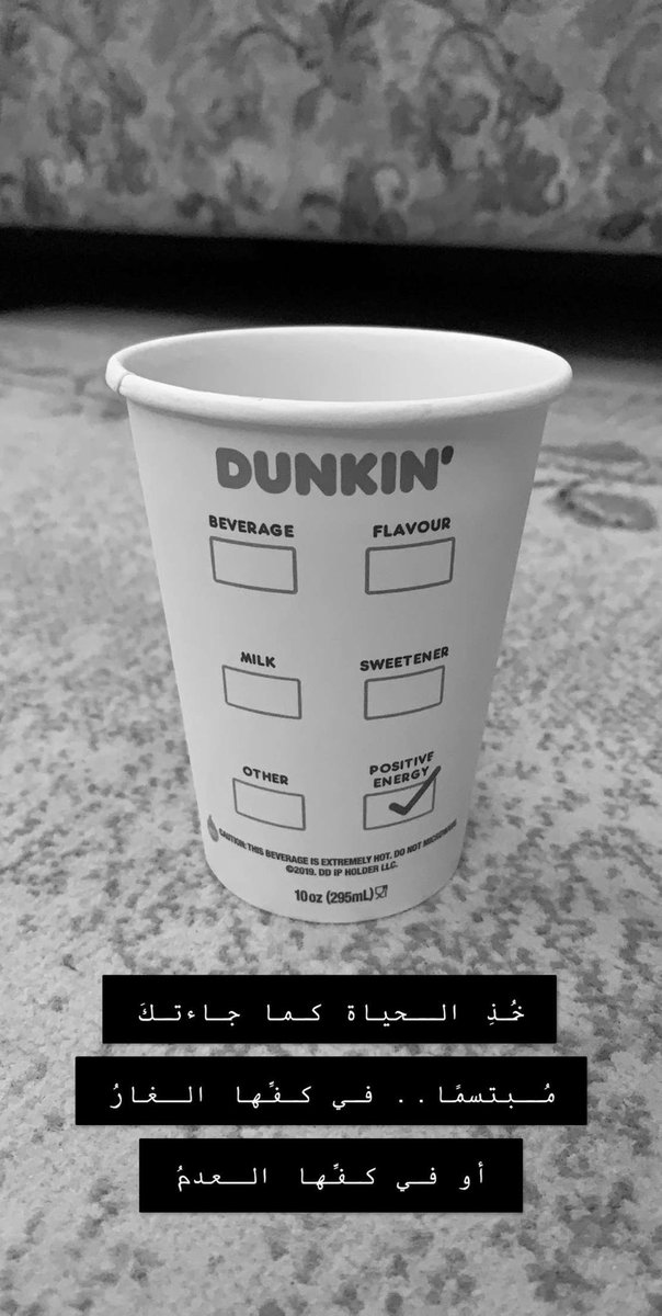 #صباح_الخير this is the best coffee in the world  pic.twitter.com/qy26balwja