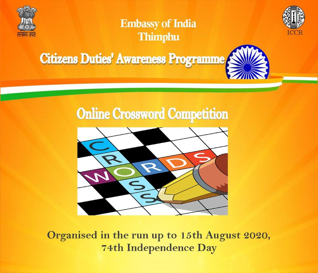 Cross your swords rather pencils  in the upcoming #IndependenceDay online crossword contest!  Coning soon. Watch this space! pic.twitter.com/iMCz08VuEP