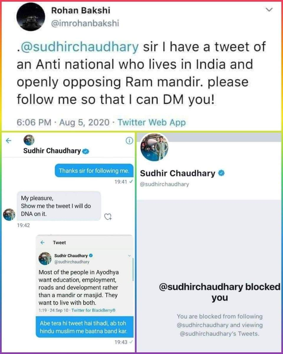 @sudhirchaudhary I know now you will block me. Almost everyone other than Modi Bhakts know you are a coward.What wrong @imRohanbakshi told you? Why you blocked him. Is education, employment and development are no more your topic since 2014. This shows your stupidity.pic.twitter.com/1CdPIDUhk7