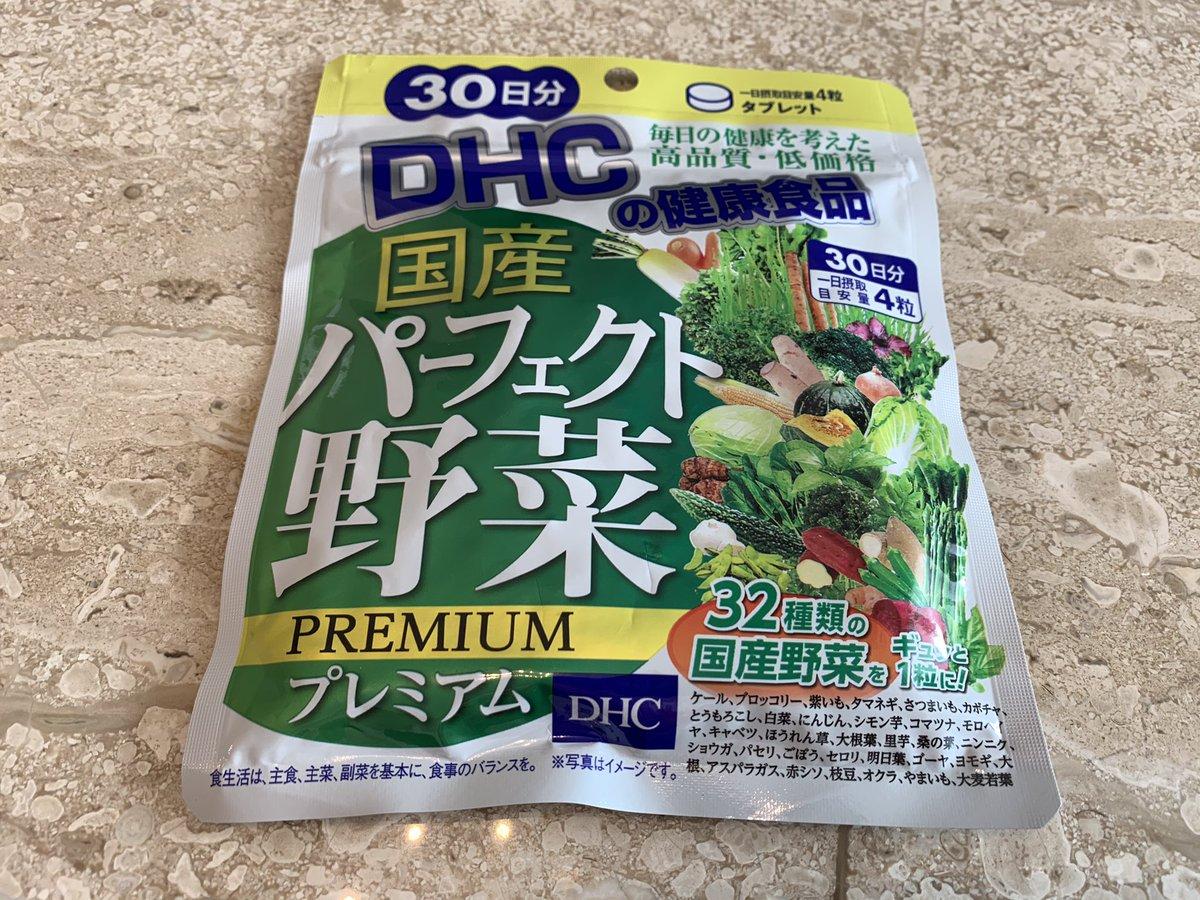 意味わからん企画やったせいで1ヶ月野菜食えなくなったので、これ買いました